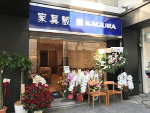 「横浜元町新店がオープンしました」